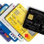 Amazon輸出で一番得するクレジットカードは?マイル編①