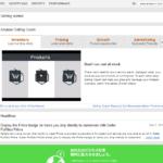 【Amazon輸出】出品者登録のやり方とアカウント認証されない場合の対処方法!