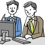 Amazon輸出ビジネスが副業に向いている5つの理由