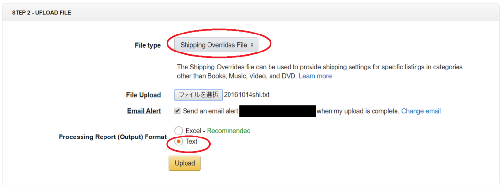 Amazon輸出送料