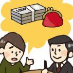 Amazon輸出転売で資金繰りを良くする方法とは?【簡単】