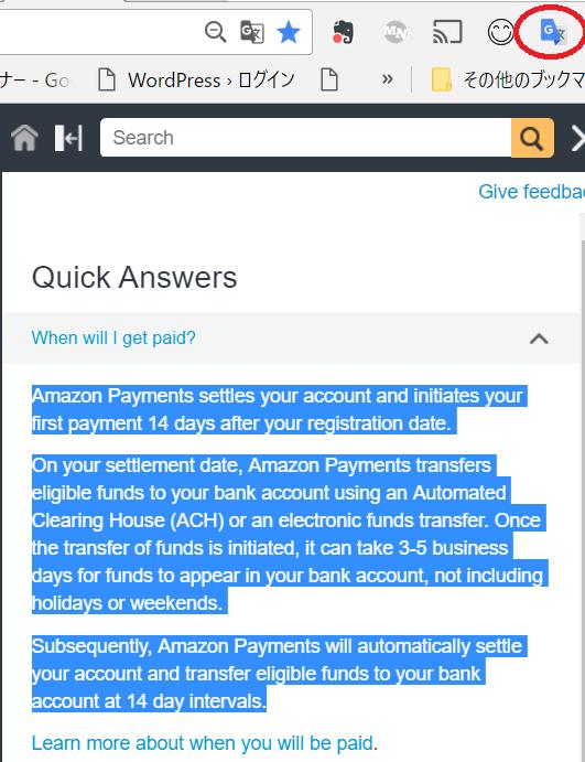 Amazon輸出 英語
