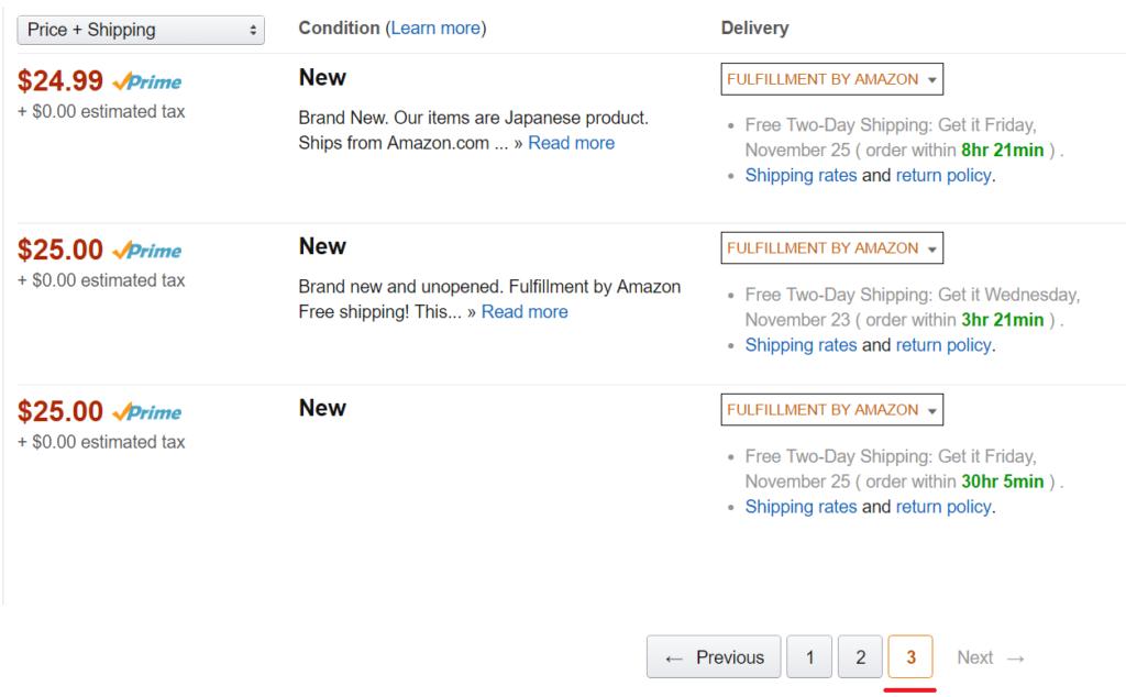 Amazon輸出 利益計算