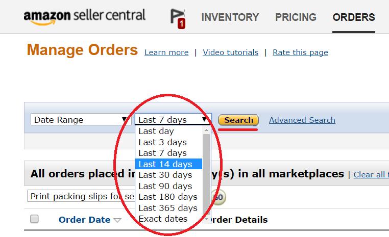 Amazon 評価依頼