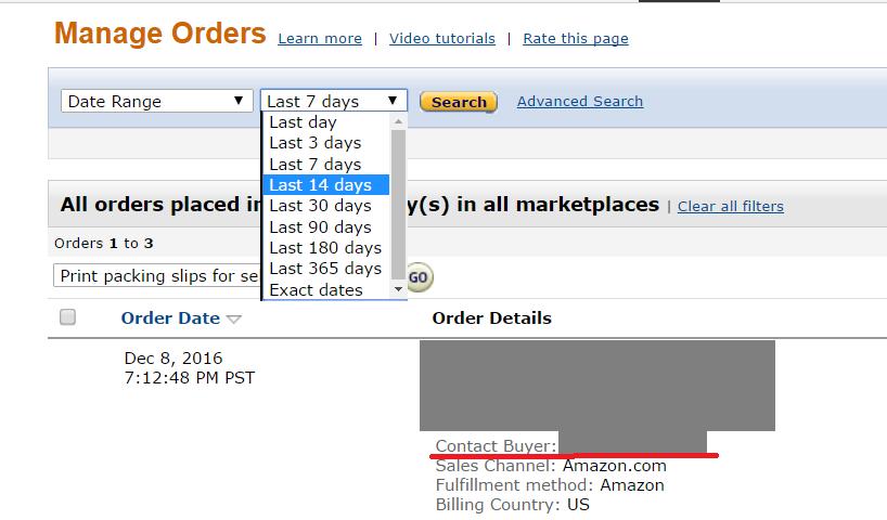 Amazon輸出 受け取り拒否