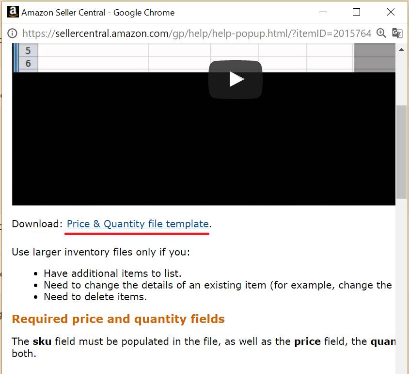 Amazon輸出 リードタイム