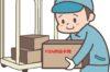Amazon輸出で一括FBA出品する方法!!【FBA納品方法を動画・画像でわかりやすく解説します】